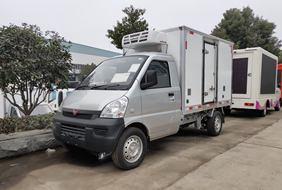 五菱宏光2.4米冷藏车