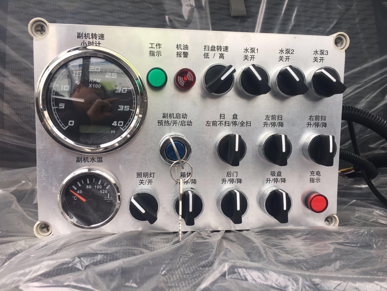 东风多利卡d6扫路车上装控制器