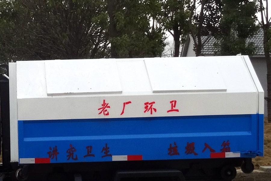 长安3方勾臂式垃圾车箱体图片