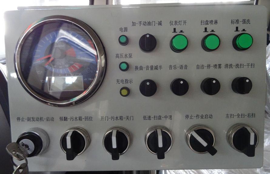 东风天锦洗扫车驾驶室智能控制系统