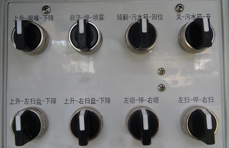 东风天锦洗扫车故障诊断系统