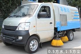长安2吨小区清扫车