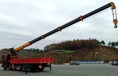 徐工16吨随车吊吊臂伸出图片