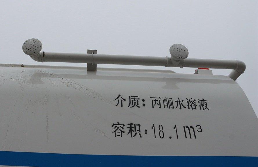 东风御龙20吨洒水车高位花洒图片