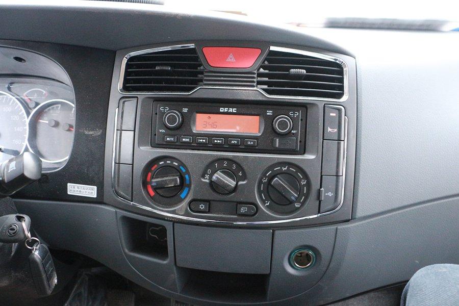 东风凯普特4.2米冷藏车中控台图片